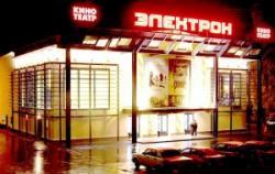 кинотеатр Электрон,  в Нижнем Новгороде