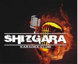 5 октября – поющий октябрь в Shizgara!