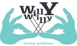 willy.jpg