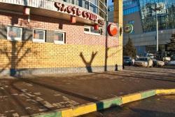 доставка суши на дом, в Нижнем Новгороде, Часть суши
