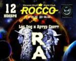 КОНЦЕРТ ГРУППЫ СТОРОНЫ РA (Loc Dog и Артур Скотт), ночные клубы, Рокко
