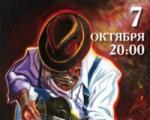 """7 октября / VOODOO BLUES BAND (Великий Новгород) и Синдром (Н. Новгород) в арт-пабе """"Кельтский дом"""""""