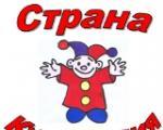 emblema_kuklliandia.jpg